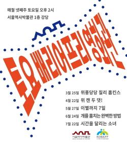 저용량(1)저용량170308-배리어프리영화관-현수막.jpg