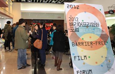 2012 영화제 (2)_370x240.jpg