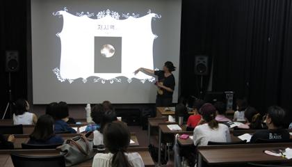 4_교육(1)420X240.jpg